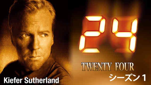24 -Twenty Four-