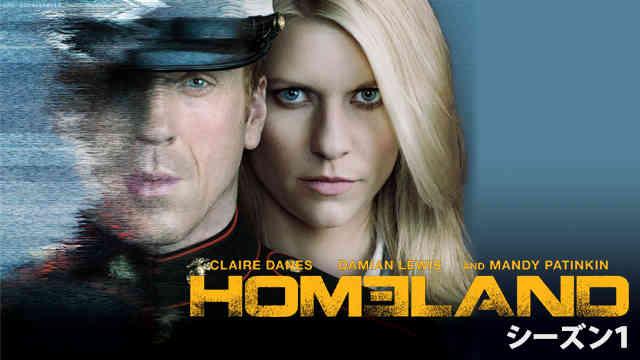 ホームランド<Homeland>