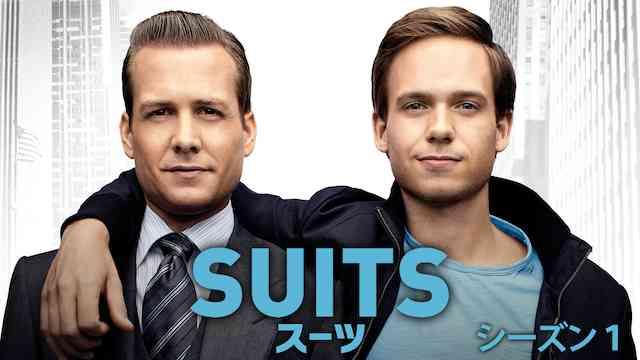スーツ<Suits>