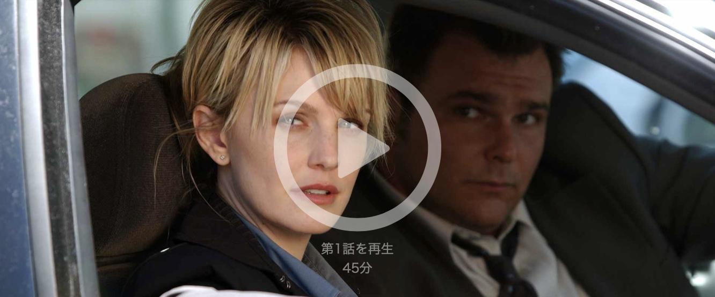 【COLD CASE<コールドケース>シーズン1】は全10話のエピソードのさわりを少し紹介!