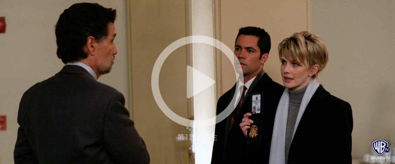 【COLD CASE<コールドケース>シーズン6】は全10話のエピソードのさわりを少し紹介!