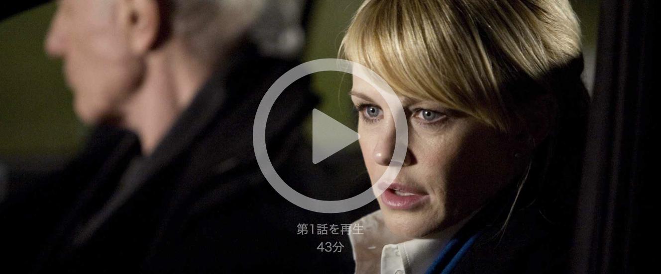 【COLD CASE<コールドケース>シーズン7】は全22話のエピソードのさわりを少し紹介!