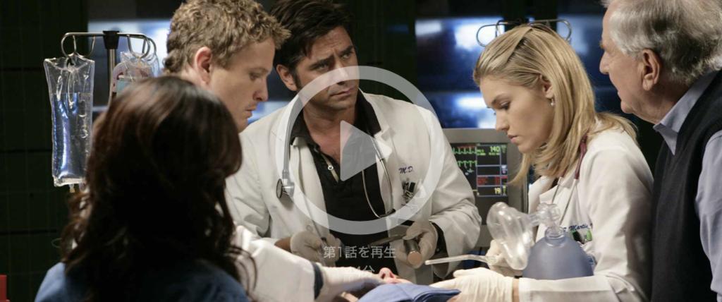 【ER 緊急救命室 シーズン15】は全22話のエピソードのさわりを少し紹介!