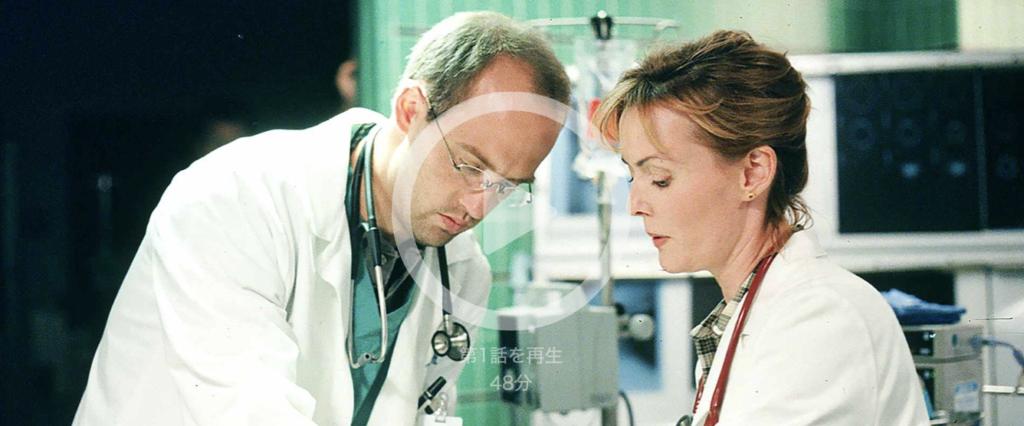 【ER 緊急救命室 シーズン3】は全22話のエピソードのさわりを少し紹介!