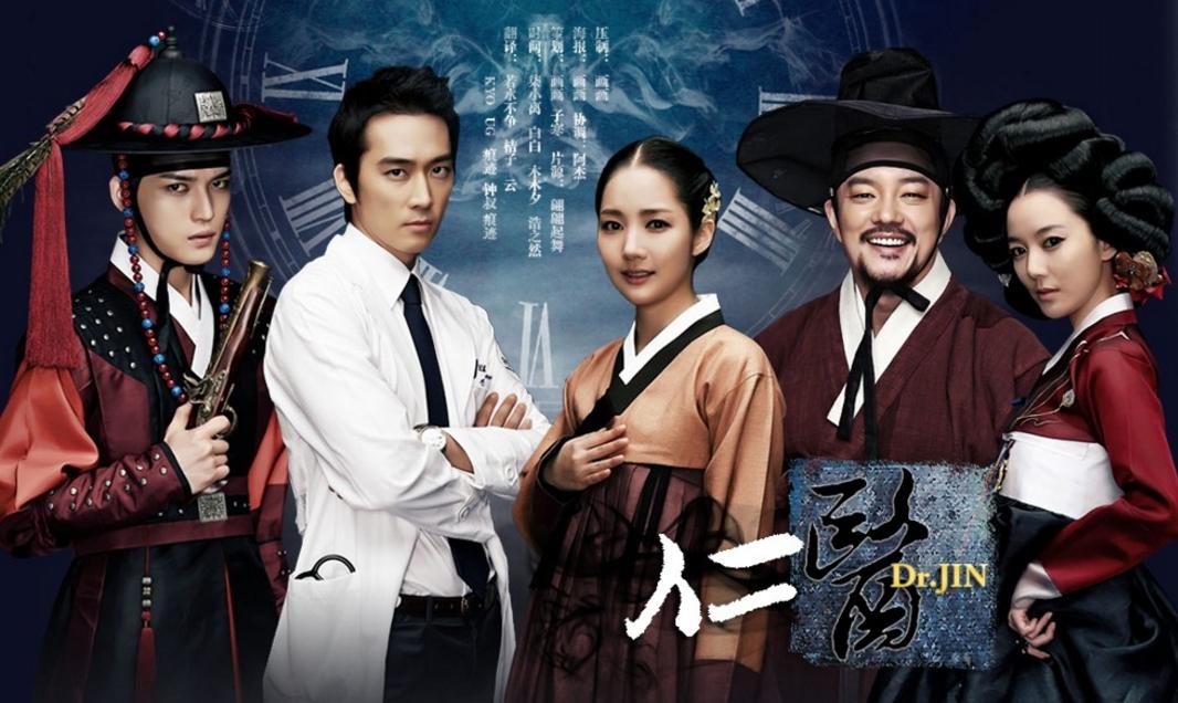 Dr. JIN<ドクター・ジン>