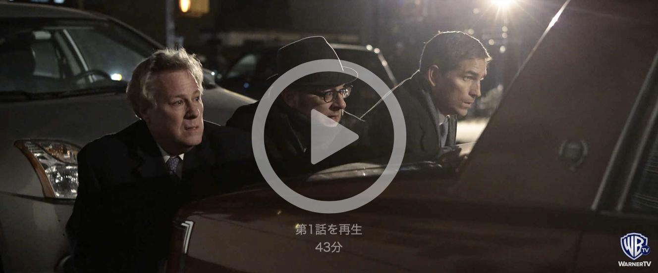 【PERSON OF INTEREST<パーソン・オブ・インタレスト>犯罪予知ユニット シーズン3】は全10話のエピソードのさわりを少し紹介!