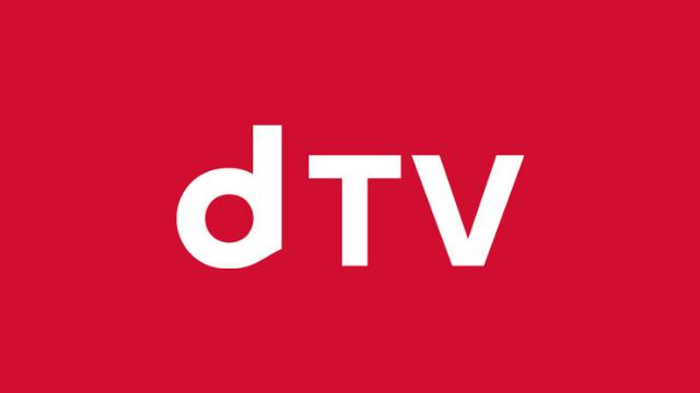 低価格から韓国ドラマを視聴したい方におすすめの動画配信サービスdTV
