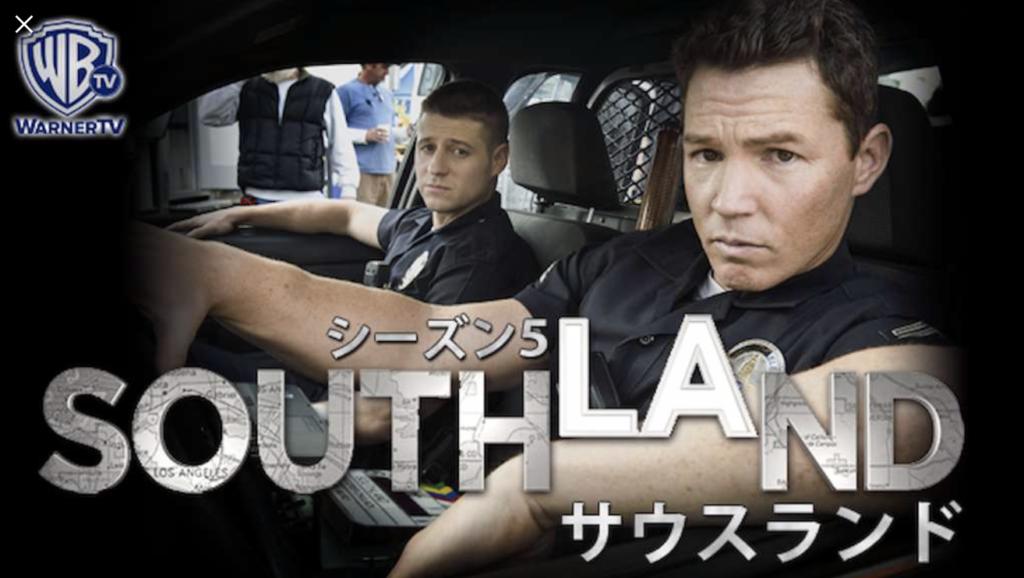 【SOUTHLAND<サウスランド>シーズン5】は全10話のエピソードのさわりを少し紹介!