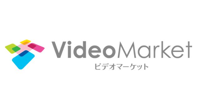 新作の韓国ドラマをいち早く視聴したい方におすすめの動画配信サービスビデオマーケット