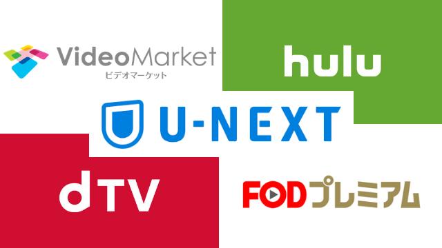 韓国ドラマが豊富な動画配信サービスサイトの正しい選び方とは?