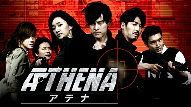ATHENA‐アテナ‐