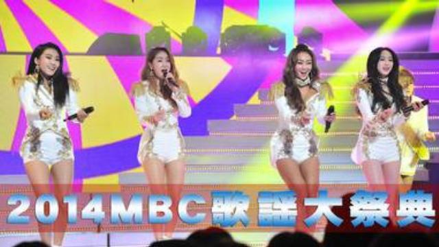 韓国K-POP音楽祭【MBC歌謡大祭典 2014】の動画を無料視聴でイッキ見する方法は?韓国番組に最適な動画配信サービス選び方でスッキリ解決!