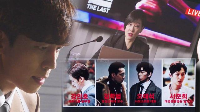 韓国ドラマ【リターン-真相-】は全17話のエピソードのさわりを少し紹介!