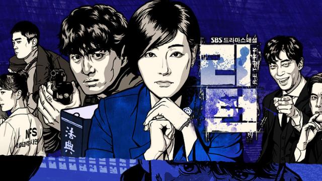 韓国ドラマおすすめサスペンス復讐劇【リターン-真相-】の動画を全話無料視聴でイッキ見する方法とは?韓国ドラマに最適な動画配信サービス選びでスッキリ解決!