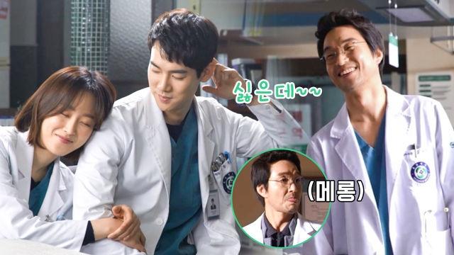 韓国ドラマ【浪漫ドクター キム・サブ】は全21話のエピソードのさわりを少し紹介!