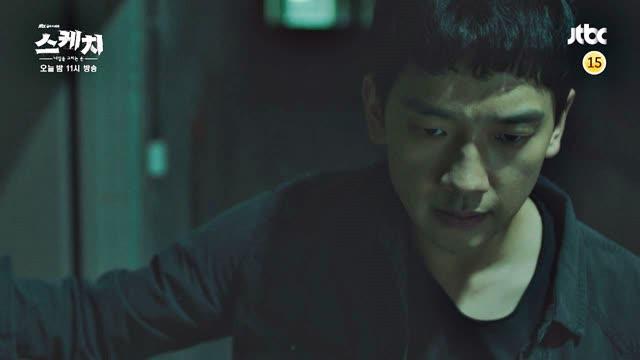 韓国ドラマ【スケッチ~神が予告した未来~】は全16話のエピソードのさわりを少し紹介!