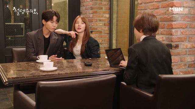 韓国ドラマ【トキメキ注意報】は全16話のエピソードのさわりを少し紹介!