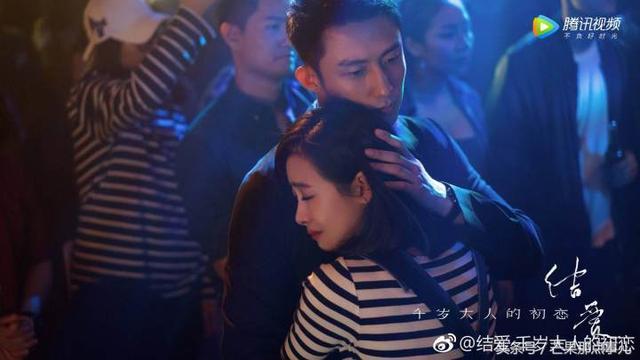 中国ドラマ【千年のシンデレラ~Love in the Moonlight~】は全8話のエピソード(あらすじ)を紹介!