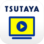TSUTAYA TV(ツタヤ)