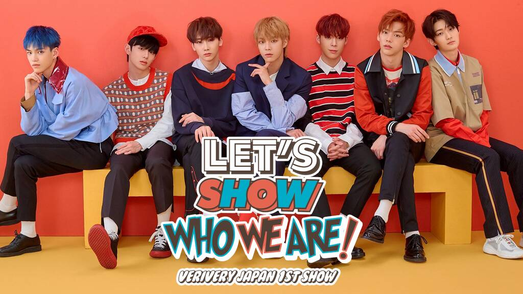 【VERIVERY Japan 1st Show ~Let's show who we are~】の見所・ストーリー(あらすじ)・出演は?