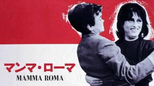 ヒューマンドラマ映画【マンマ・ローマ(1962年:イタリア)】の動画を無料フル視聴で配信してる動画配信サービス・レンタルDVD情報!最新映画おすすめ洋画【マンマ・ローマ】を見れるおすすめ動画配信サービスはNetflix・hulu・Amazon・U-NEXT・dTVのどこ?