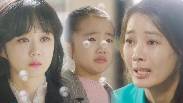 韓国ドラマ【皇后の品格】は全26話のエピソードのさわりを少し紹介!
