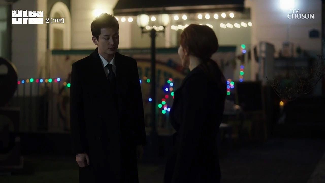 韓国ドラマ【バベル~愛と復讐の螺旋~】のストーリー(あらすじ)