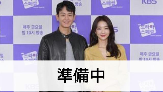 韓国ドラマ【こんなにも長い別れ】の登場人物相関図