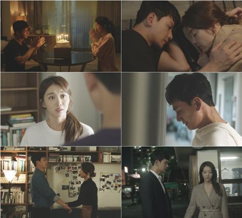 韓国ドラマ【こんなにも長い別れ】のストーリー(あらすじ)