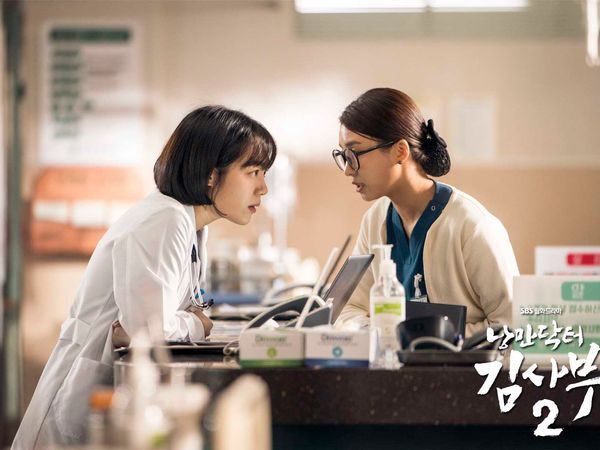 サブ 2 浪漫 ドクター キム