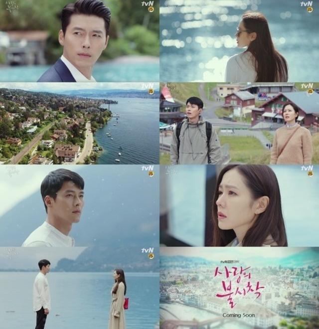 韓国ドラマ【愛の不時着】のストーリー(あらすじ)