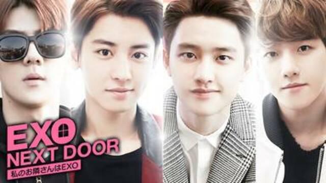 韓国ドラマ【EXO NEXT DOOR~私のお隣さんはEXO~(2015年)】が今すぐ無料で全話フル視聴できる動画配信サービス(VOD)はどこ?