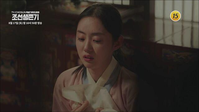 韓国ドラマ【朝鮮生存記】のストーリー(あらすじ)