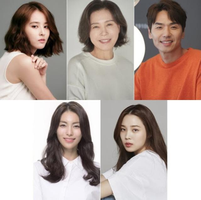 韓国ドラマ【外出】のストーリー(あらすじ)・登場人物相関図・出演の俳優と女優・最高視聴率は?