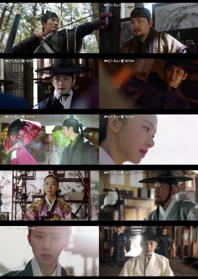 韓国ドラマ【風と雲と雨】のストーリー(あらすじ)