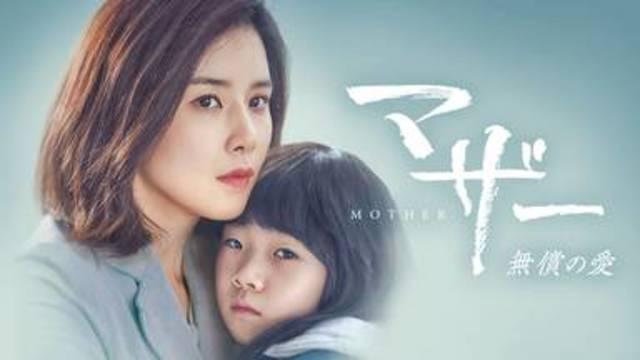 マザー 韓国ドラマ 視聴率