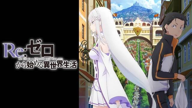 【Re:ゼロから始める異世界生活】は各話のエピソード(あらすじ)を紹介!