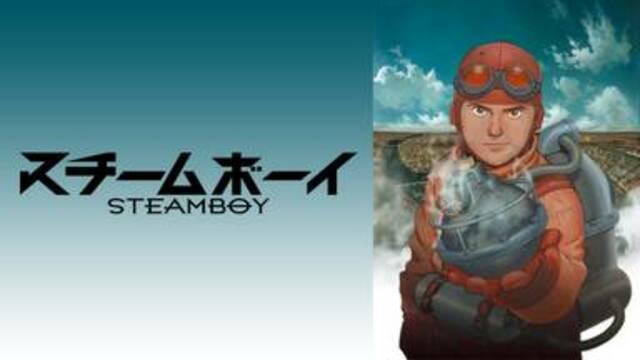 【スチームボーイ(STEAMBOY)】映画を無料フル動画で見る方法丨【スチームボーイ(STEAMBOY)】視聴におすすめVOD動画配信サービスはどこ?