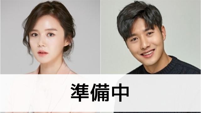 韓国ドラマ【素晴らしい遺産】の登場人物相関図
