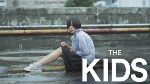【The Kids】映画を無料フル動画で見る方法丨【The Kids】視聴におすすめVOD動画配信サービスはどこ?