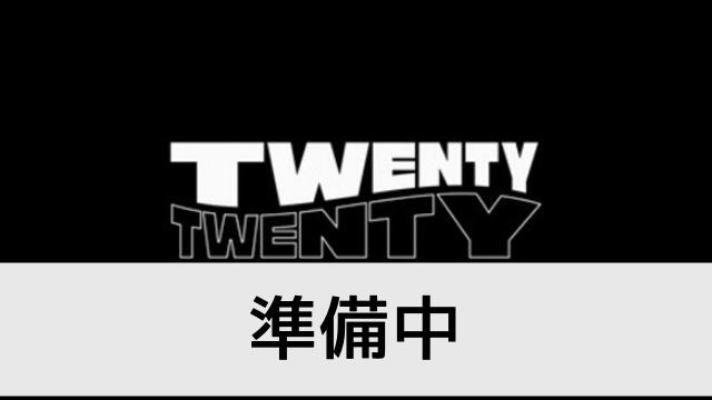 韓国ドラマ【Twenty-Twenty】の登場人物相関図