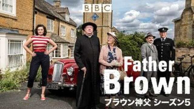 【ブラウン神父の事件簿<Farher Brown>シーズン5(2016年:イギリス:ミステリードラマ)】海外ドラマを無料動画で全話フル視聴する方法 海外ドラマの見逃し視聴におすすめ動画配信サービス(VOD)はどこ?