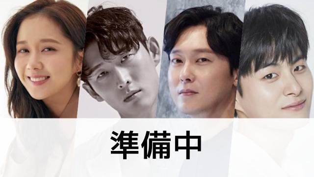 韓国ドラマ【オー・マイ・ベイビー】の登場人物相関図