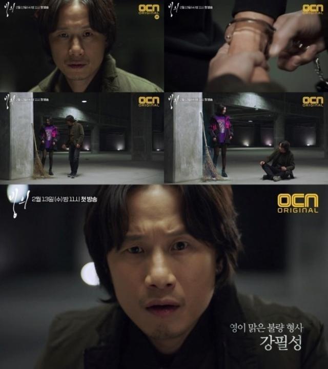 韓国ドラマ【憑依~殺人鬼を追え~】は全16話のエピソードのさわりを少し紹介!