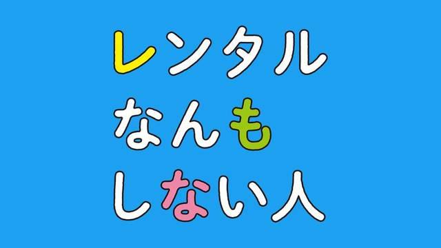 無料動画 ドラマ