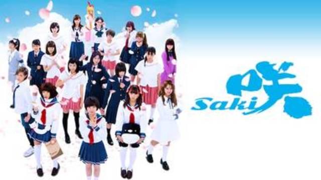 【咲-saki-】映画を無料フル動画視聴する方法丨無料映画視聴におすすめVOD動画配信サービスはどこ?