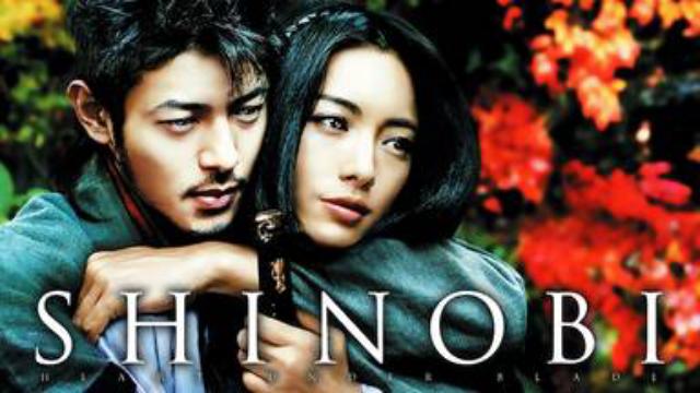 【SHINOBI】映画を無料フル動画視聴する方法丨無料映画視聴におすすめVOD動画配信サービスはどこ?