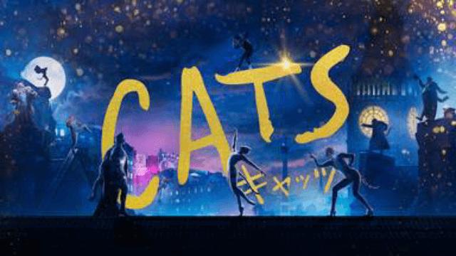 【CATS キャッツ】映画を無料フル動画視聴する方法丨無料映画視聴におすすめVOD動画配信サービスはどこ?