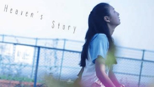 【ヘヴンズ ストーリー】映画を無料フル動画視聴する方法丨無料映画視聴におすすめVOD動画配信サービスはどこ?