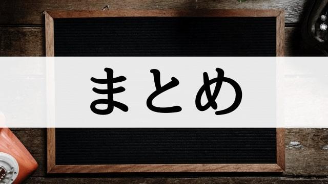 「【酒井法子】2021年新作映画「空蝉の森」主演作品|過去出演ドラマ・映画一覧まとめ|再放送・復習・見逃し配信を無料動画で視聴する方法」まとめ